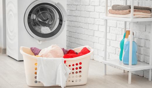 色移りしてしまった洗濯物の落とし方5選!防止対策ポイントも要チェック