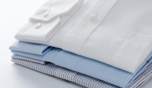 ワイシャツはクリーニングがおすすめ!メリットと仕上がり後の保管方法