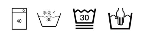 帽子の洗濯方法