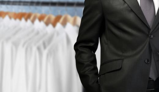 スーツの正しい洗濯方法と自宅でもお手入れしやすいおすすめ商品3選!