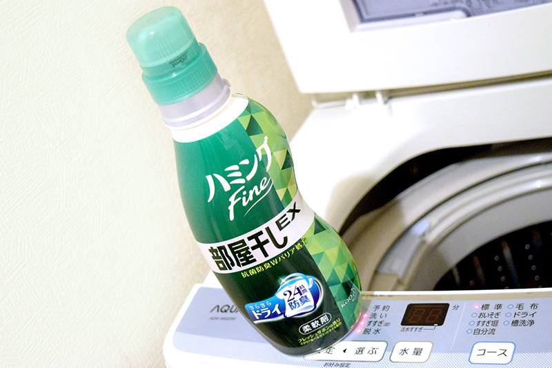 【レビュー】ハミングファイン 部屋干しEXの使用感・洗い心地は?【レポート】
