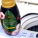 【レビュー】限定販売レノアオードリュクス ボタニアンの香りの使用感・洗い心地は?【レポート】