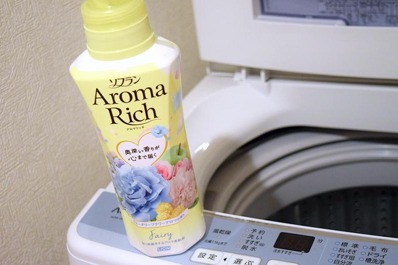 【レビュー】ソフラン アロマリッチ フェアリー ウォーターフラワーアロマの香りの使用感・洗い心地は?【レポート】