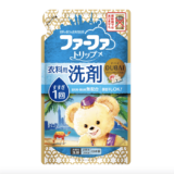 【新登場】9月よりファーファトリップにドバイの香りが定番品として発売開始