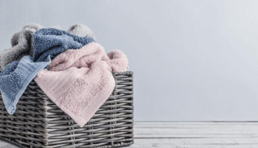 バスタオルの嫌な臭いを取り除く5つの方法!原因や対策・予防法も解説