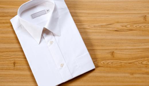 ワイシャツの洗濯基本ルールとコツ全集!メンズノーアイロンシャツのおすすめブランド5つをピックアップ