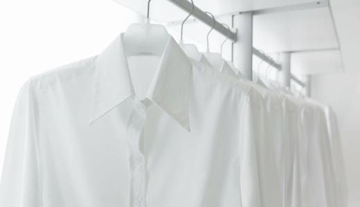 シャツに最適!おすすめハンガーの種類と型崩れや跡を残さない方法