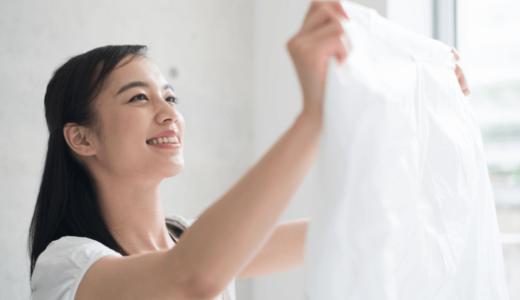 洗濯の基本とやり方を再確認しよう!初心者にもわかりやすく徹底解説