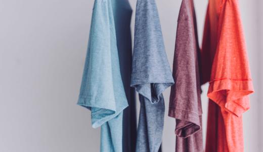部屋干しの生乾き臭を撃退!臭いの原因や干し方・速乾術も徹底解説