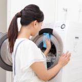 日常的に使う洗濯機 掃除はどうするの?