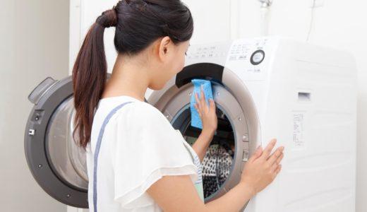 洗濯機の掃除方法や頻度・注意点とは?お役立ちアイテム4選も合わせてご紹介