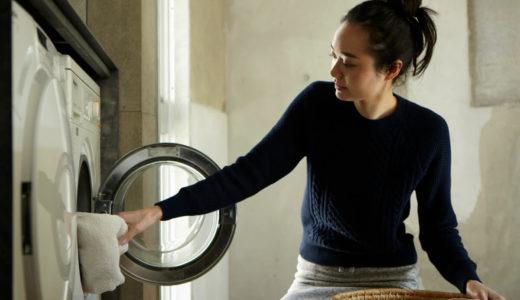 タオルケットを自宅で洗おう!洗濯方法とふわふわに仕上げるコツ