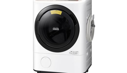 【新発売】ドラム式洗濯乾燥機「ヒートリサイクル 風アイロン ビッグドラム」BD-NV120Cが日立より登場!