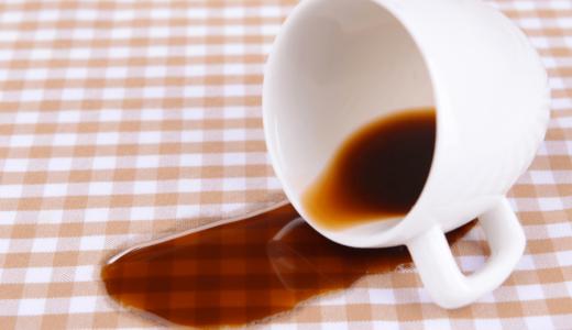 コーヒーの染み抜きは簡単にできる!気をつけたい3つのポイントと方法