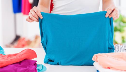 洗濯物のたたみ方!衣類4タイプの基本と裏ワザをご紹介