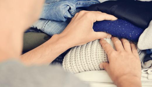 衣替えの簡単なやり方とトラブル防止法!楽しくするポイントやコツも