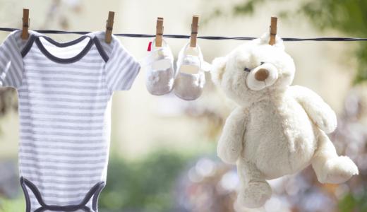 水通しを赤ちゃん用品にする必要性と理由!洗濯機と手洗い方法比較