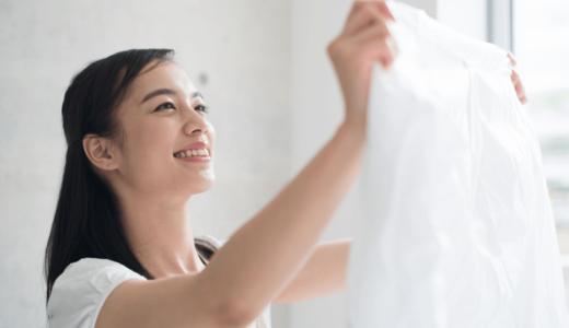 汗染みによる黄ばみや臭い対策は万全に!自宅で簡単にできるシミ抜きのやり方