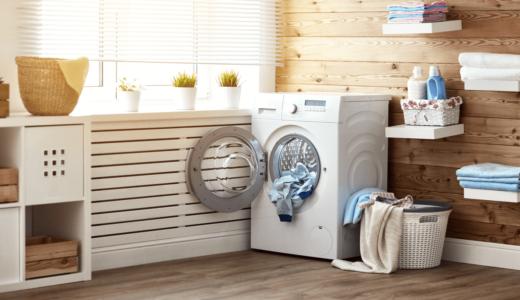 洗濯代の節約術10選!洗濯コースや回数を見直して賢く洗濯しよう