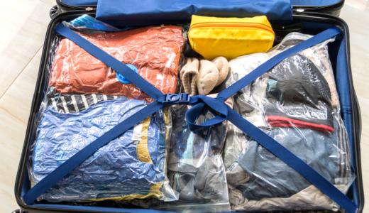 衣類用圧縮袋の使い方とおすすめ10選!収納にも旅行にも使えて超万能