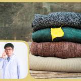 【洗濯ハカセに質問!第3弾】衣替え前に要チェック! オススメの洗い方・保管方法と秋服の干し方