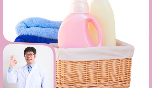 【洗濯ハカセに質問!第2弾】こんな時はどう洗う? 正しい洗剤の使い方で衣類を綺麗にする方法