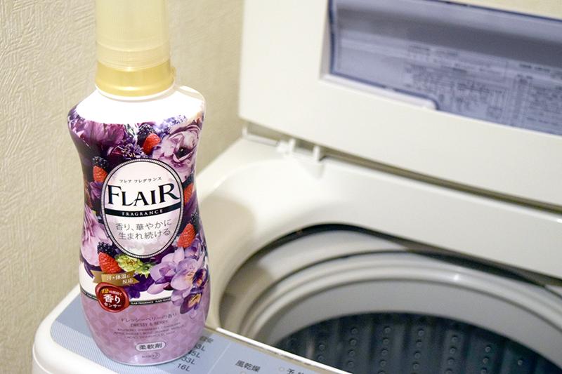 【全種類レビュー】新フレアフレグランス 5つの香りそれぞれの使用感・洗い心地は?【レポート】
