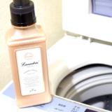 【レビュー】ランドリン アロマティックウードの香りの使用感・洗い心地は?【レポート】