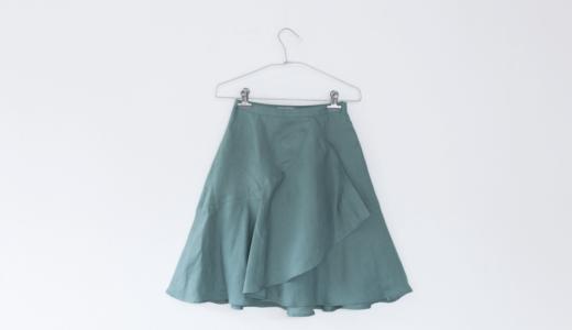 スカート用おすすめハンガー10選!吊るしてシワなく収納する方法・たたみ方