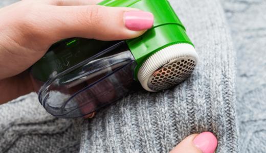 毛玉取り器・ブラシおすすめ9選と使い方!自宅にあるもので代用できる4つの方法も