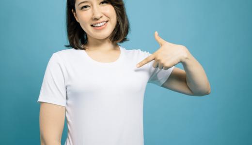Tシャツの首よれ防止法10選!よれない干し方・Tシャツとアイロン方法が知りたい!