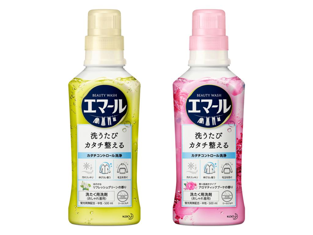 【改良新発売】おしゃれ着用洗剤『エマール』が10月27日に全国で発売開始!