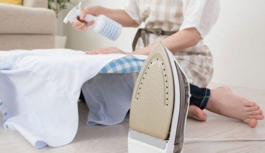 アイロン用スプレーおすすめ11選!正しい使い方を理解して衣類のシワを綺麗に伸ばそう