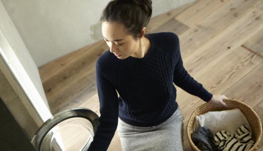 洗濯機の脱水時にエラーが出るのは故障のサイン?その原因と対処法