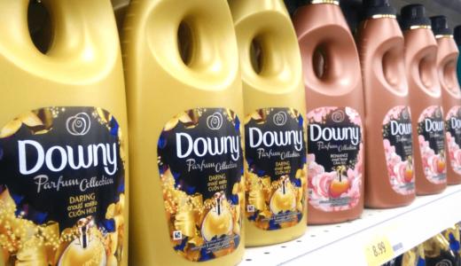 ダウニーの柔軟剤人気の匂いランキングTOP7!種類別の使い方をマスターしよう