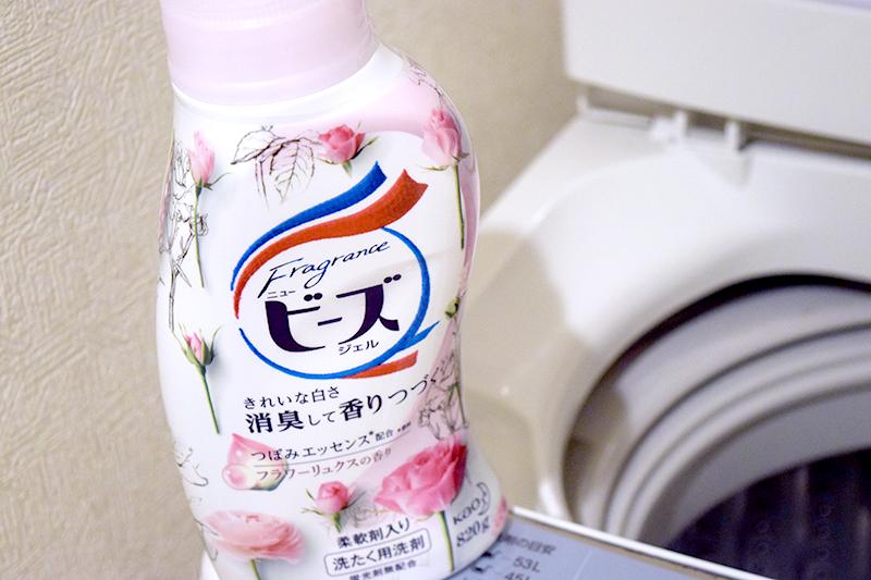 【レビュー】新しくなったフレグランスニュービーズジェルの使用感・洗い心地は?【レポート】