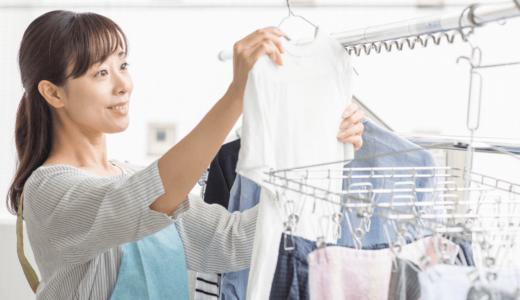 洗濯用ハンガーおすすめ22選!衣類用やピンチハンガーなど種類別にチェック