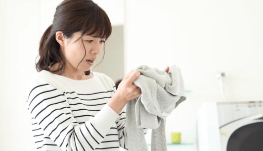 ウールの上手な洗い方をマスターしよう!ポイントをおさえれば縮みや型崩れも怖くない!