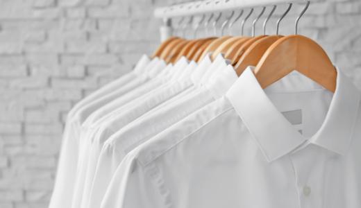 ワイシャツをきれいに収納する方法とおすすめグッズ12選!ビジネスの必需品はいつでもピシッと