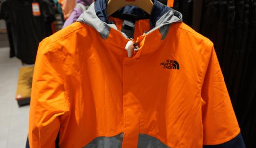 ナイロン素材の衣類やバッグの洗濯方法!汚れはどうやって落とす?