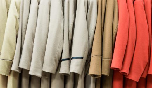ウールコートのお手入れ方法とは?毛玉や毛羽立ちを防ぐ6つの注意点