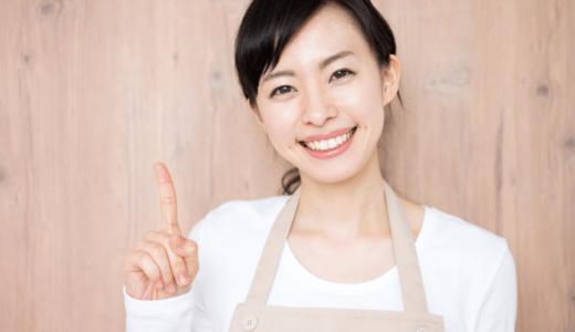 洗濯代行サービスってなに?東京・大阪・福岡と全国のおすすめ店全11選
