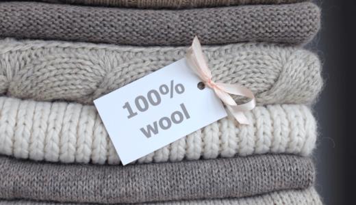 ウール素材の特徴や種類を知って寒い季節を乗り切ろう!メリットやデメリット・洗うときの注意点とは?