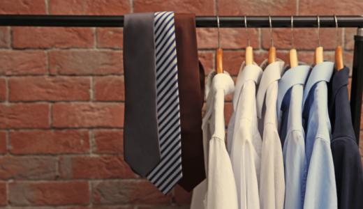 ネクタイの収納方法とは?「平置き・吊るす・丸める」パターン別おすすめグッズ全16選