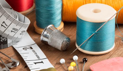 裁縫セット大人向けおすすめ人気商品26選!家庭用と携帯用の違いと選び方のポイント