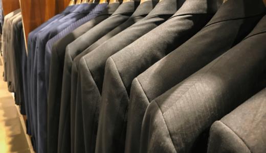 保管場所別!スーツの正しい収納方法~アイデアひとつでスーツの寿命を延ばせる~