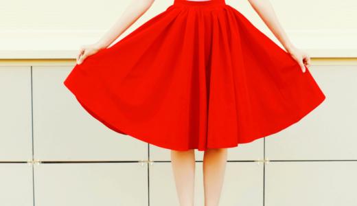 スカートの正しい干し方とおすすめハンガー5選!これで型崩れやシワ防止対策はOK