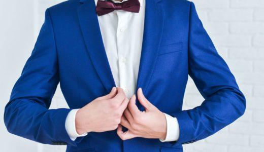 スーツのお手入れと正しい保管方法を知ろう!おすすめブラシとしわ汚れの応急処置法も伝授