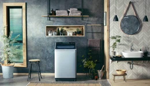 パナソニックの人気洗濯ランキング!売れ筋8つの商品と特徴を解説