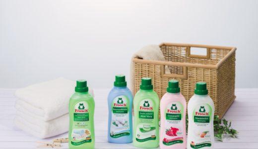 Frosch(フロッシュ)の柔軟剤は天然成分で衣類にも優しい!可愛いパッケージも魅力の全4種ラインナップをご紹介